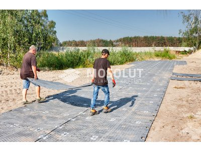 Mosolut Road System 125